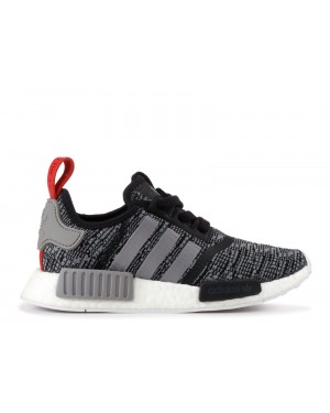 "adidas NMD R1 ""GLITCH PACK"" Skor BB2884"