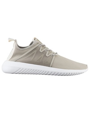 huge discount 603d7 b1a48 adidas Originals Tubular Viral 2 Skor BY9744 - Dam ...